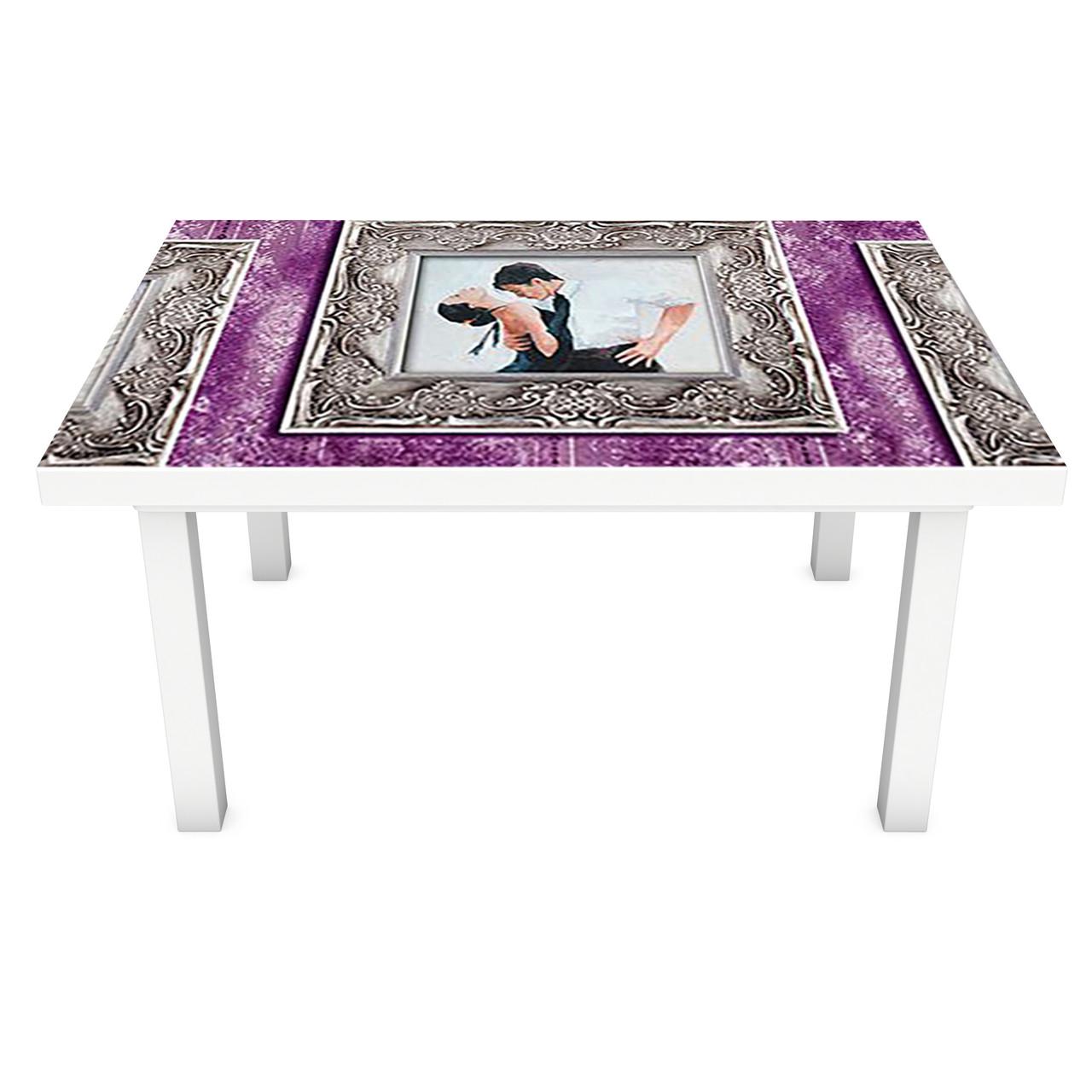 Наклейка на стіл Танець ПВХ інтер'єрна плівка для меблів картини малюнок рамки Фіолетовий 600*1200 мм