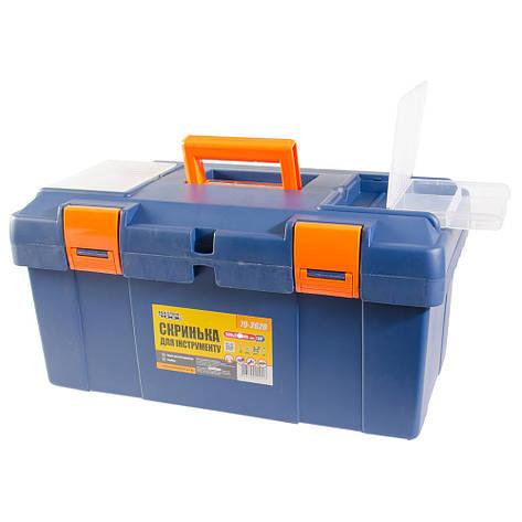 "Ящик для инструмента 17"" (420x220x195 мм) пластиковые замки MASTERTOOL 79-2617, фото 2"