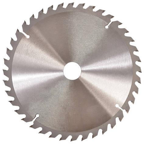Пила циркулярная 2200 Вт 235x25,4 мм 4500 об/мин пропил 85 мм 45-90° аксессeсуары 2 шт MPT MCS2303, фото 2