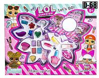 Детская косметика LoL - для макияжа и маникюра, в чемоданчике (5 видов на Ваш выбор!)