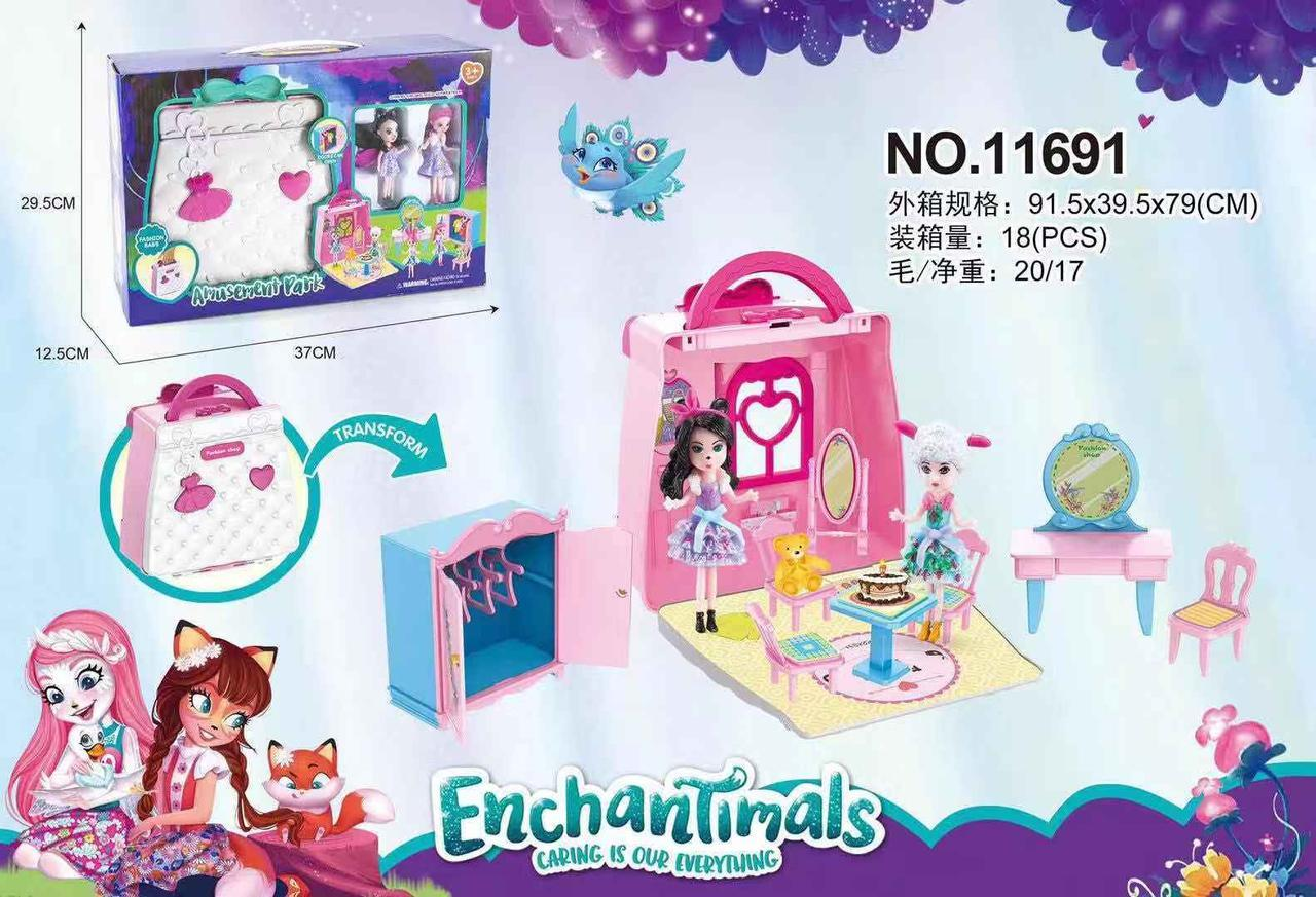 Набор Enchantimals чемодан 11691