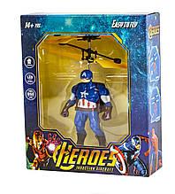 Летающий Капитан Америка Mini