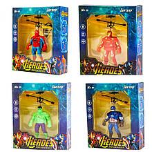 Летающие Герои Марвел Mini