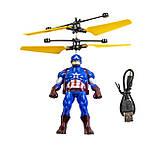Літаючі Герої Марвел Mini, фото 5