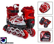 Комплект детских роликов с защитой и шлемом Happy. Красный комплект. Размеры 29-33