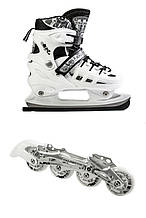 Ролики-коньки Scale Sport. White (2в1), размеры 29-33, 34-38, 38-41