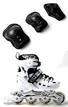 Раздвижные ролики с защитой Scale Sports белые, размеры 29-33, 34-38, 38-41