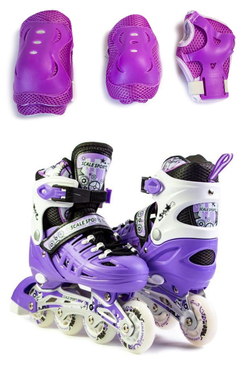 Ролики с защитой Scale Sports Фиолетовые, размер 29-33