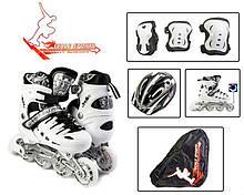 + ПОДАРОК Комплект роликов Белого цвета с защитой и шлемом Scale Sport. Размеры 29-33, 34-38