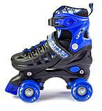Раздвижные ролики-квады Scale Sports синие, размеры 29-33, 34-38, фото 3