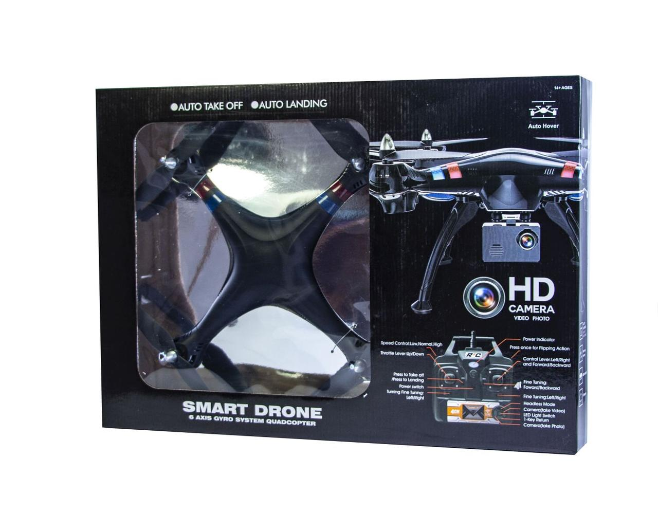Квадрокоптер Smart Drone 2098