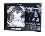 Квадрокоптер Smart Drone 2098, фото 4