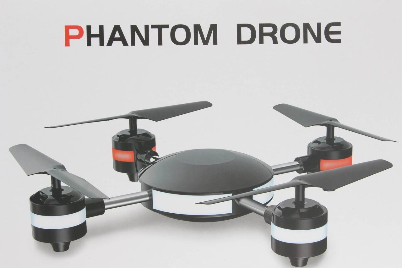 Квадрокоптер Phanton Drone PG111 оптом