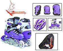 + ПОДАРОК Комплект детских роликов Фиолетового цвета с защитой и шлемом Scale Sport. Размер 29-33