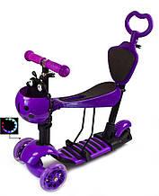 + ПОДАРОК Детский самокат Scooter 5 в 1. С родительской ручкой и сиденьем. Фиолетовый.