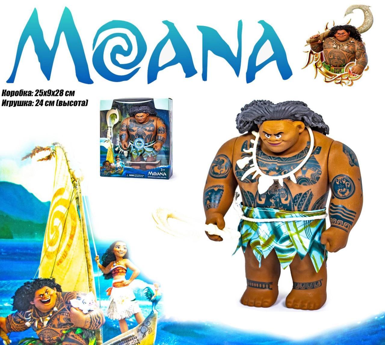 Лялька MOANA Бог Мауї