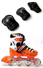 Ролики с защитой Scale Sports оранжевые, размер 29-33