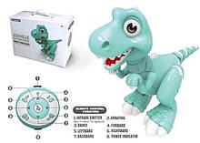Динозавр інтерактивний Smart Jiabaile, на р/у, випускає пар