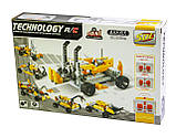 Lego Technic Машинка Tрансформер 10 в 1 радио управление, фото 2