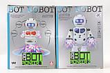 Інтерактивна Іграшка Робот музичний, фото 4
