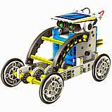 """Конструктор на солнечных батареях """"Робот"""" 14 в 1, фото 5"""