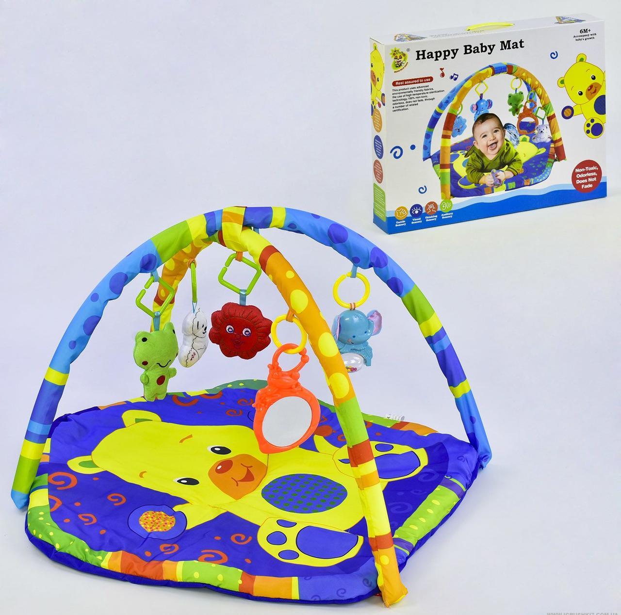 Коврик для младенца 5 подвесок, звук, свет