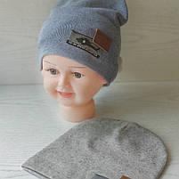 Шапочка для мальчика демисезонная с вертолетом Польская шапка Одинарная вязка Размер 46-50 см Возраст 1-3 года, фото 2