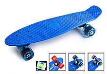 Пластборд Penny Board BLUE Синий. СВЕТ колеса
