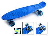 Пластборд Penny Board BLUE Синий. СВЕТ колеса, фото 2