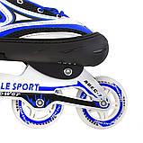 Ролики з PU колесами розсувні Scale Sports. Сині, розмір 41-44, фото 5