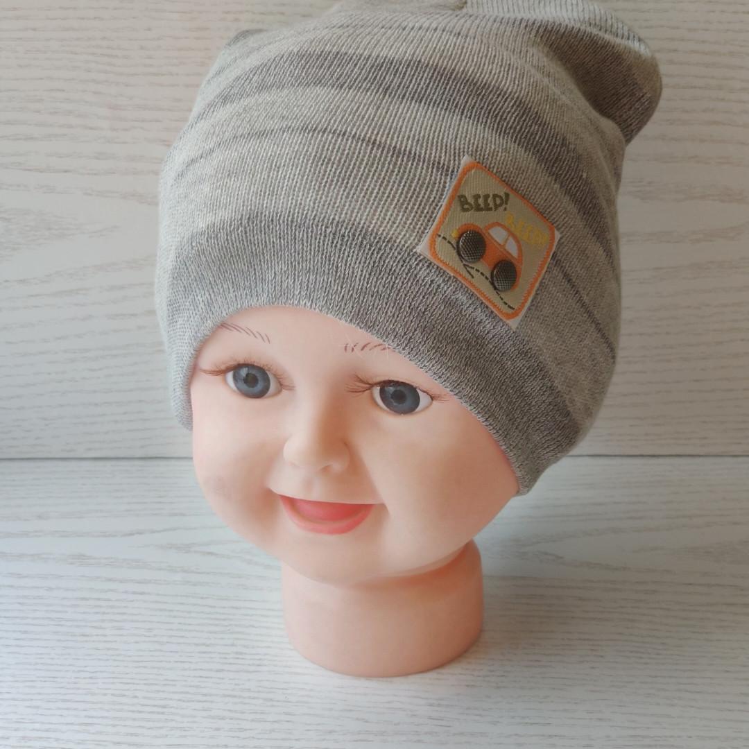 Шапочка с машинкой для мальчика полосатая Польская шапка Одинарная вязка Размер 46-48 см Возраст 1-2 года