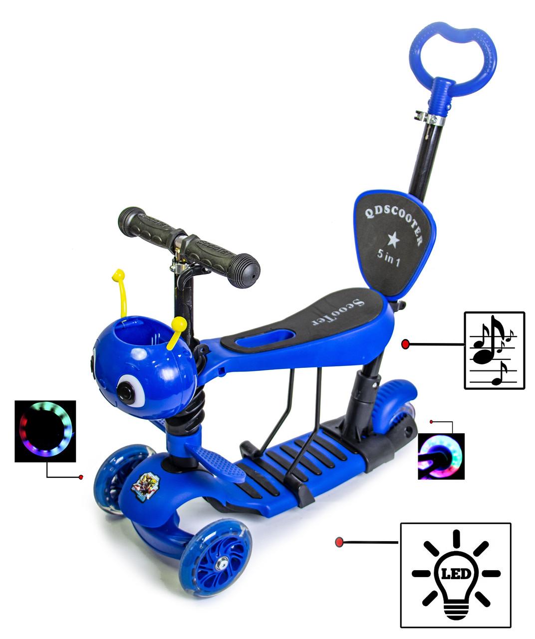 Самокат Scooter Пчелка 5 в 1. Синий. С музыкой и подсветкой