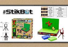 Анимационная студия Stikbot studio - Стикбот студия JM03В