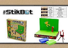 Анимационная студия Stikbot studio - Стикбот студия JM03