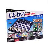 Набір настільних ігор 12-в-1 з шахами, фото 2