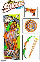 Детский арбалет с луком, стрелами и пистолетом 8901-2