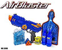 Пистолет-бластер с мягкими и водяными пулями 538-1