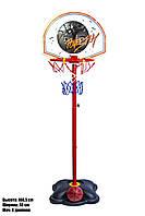 Баскетбольное кольцо с мячом, высота 168,5 см, фото 1