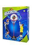 Баскетбольное кольцо с мячом, высота 168,5 см, фото 2