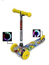 Мини Микро Best Scooter с рисунком Hot Wheels!