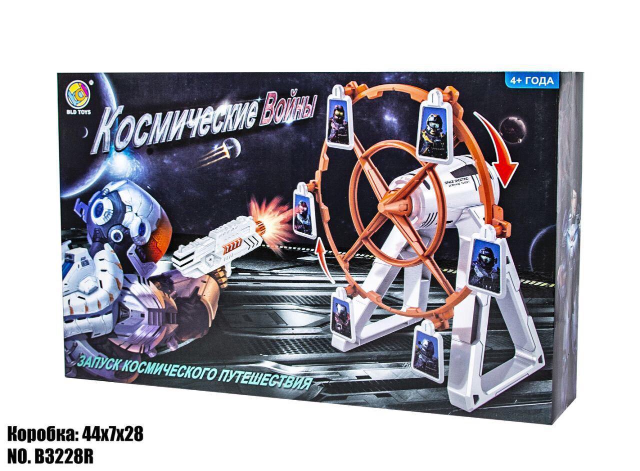 """Игровой набор """"Космические войны"""" B3228R"""