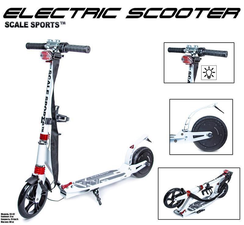 Электросамокат Scale Sports SS-02 белый
