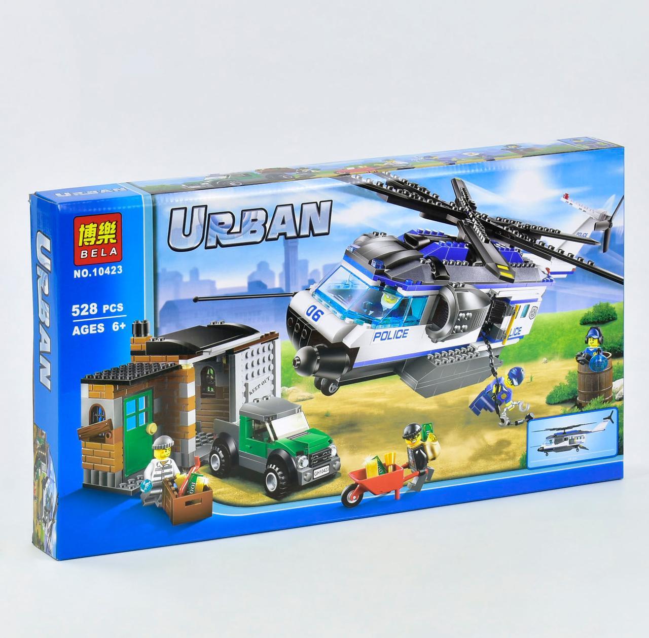 """Конструктор 10423 Bela Urban """"Вертолетный патруль"""" 528 деталей"""
