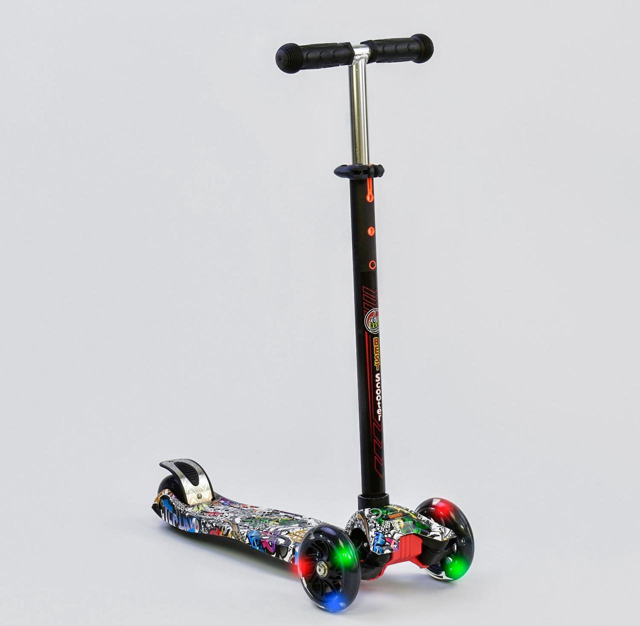 Детский самокат MAXI Best Scooter. Рок Музыка . Светящиеся колеса!