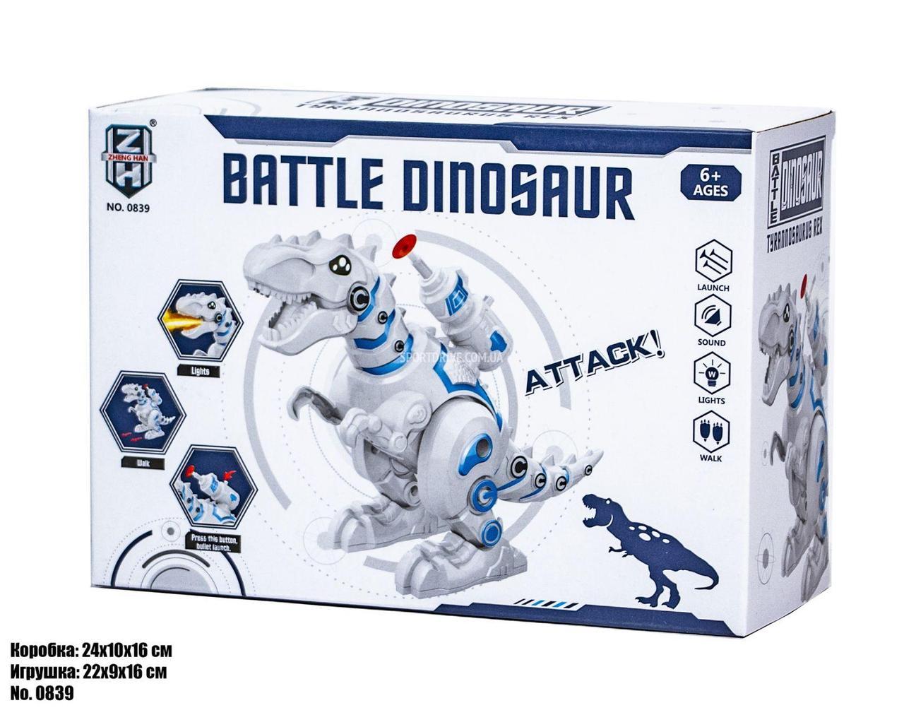 Интерактивный дракон REX 0839