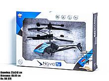 Летающий вертолет с сенсорным управлением NOVEL TY летает от руки