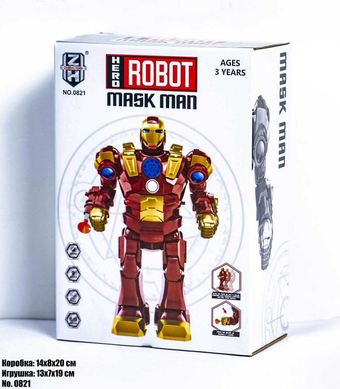 Робот Iron Man Залізна людина