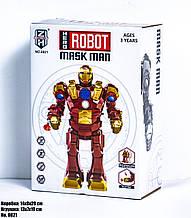 Робот Iron Man Железный человек
