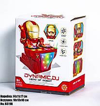 Интерактивная игрушка IRON MAN Dj робот Диджей