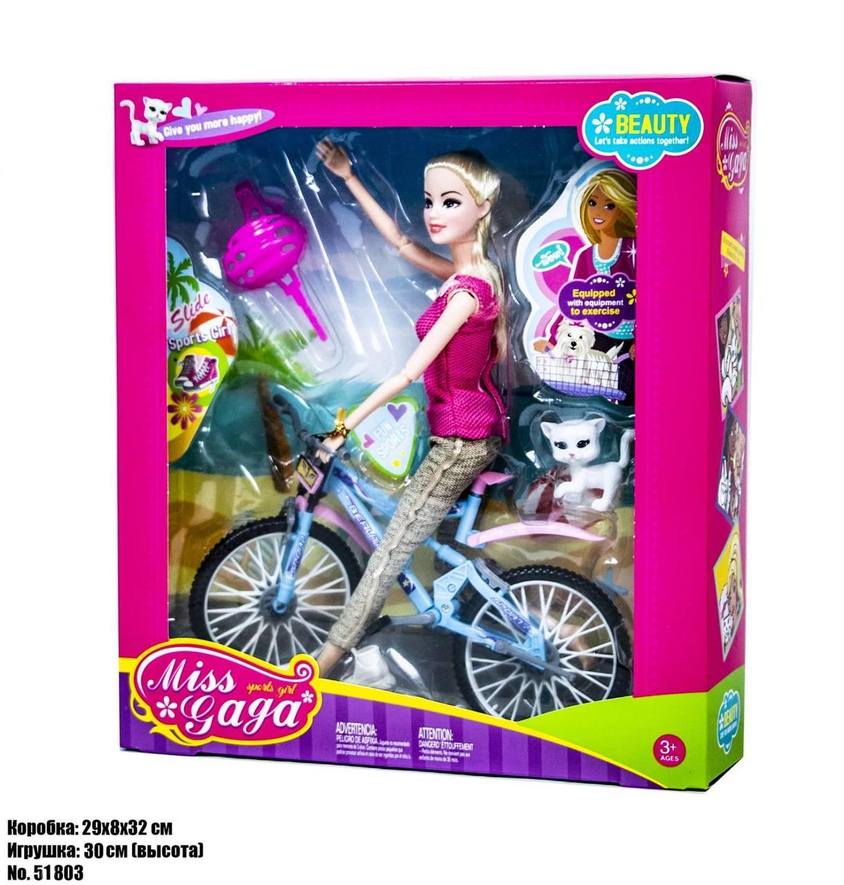 Набір лялька з вихованцем Mass & Gaga 51806
